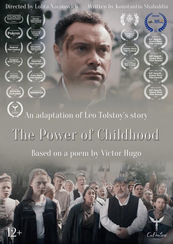 El poder de la infancia (The power of childhood, cartel)