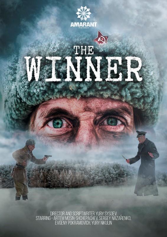 The winner (cartel)